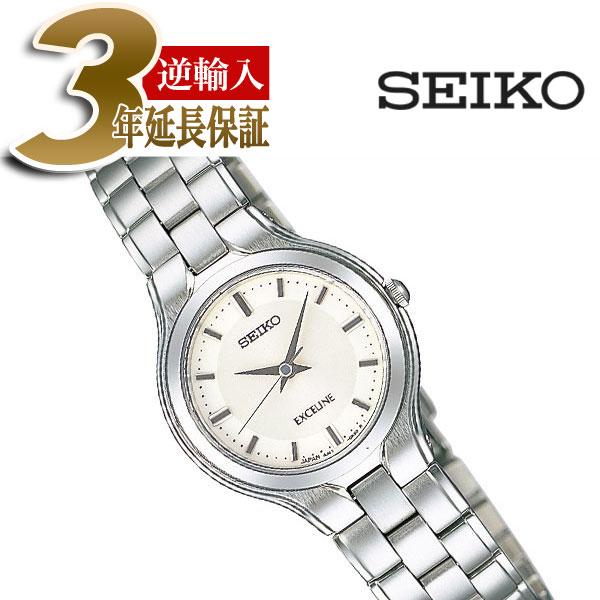 【SEIKO DOLCE&EXCELINE】セイコー エクセリーヌ クォーツ レディース 腕時計 SWDL117【ネコポス不可】