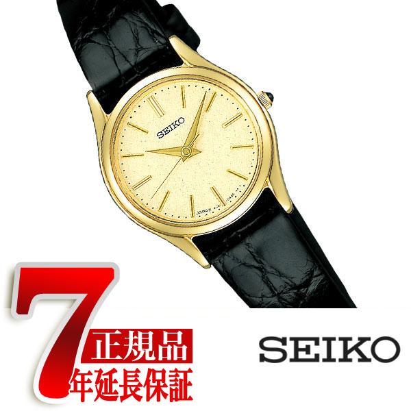 【SEIKO DOLCE&EXCELINE】セイコー エクセリーヌ クォーツ レディース 腕時計 SWDL160【ネコポス不可】
