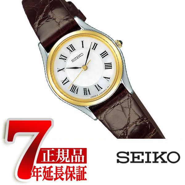 【母の日ギフト】【正規品】セイコー エクセリーヌ SEIKO DOLCE&EXCELINE クォーツ レディース 腕時計 SWDL162