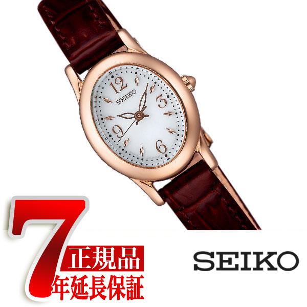【正規品】セイコー ティセ SEIKO TISSE ソーラー レディース 腕時計 SWFA148