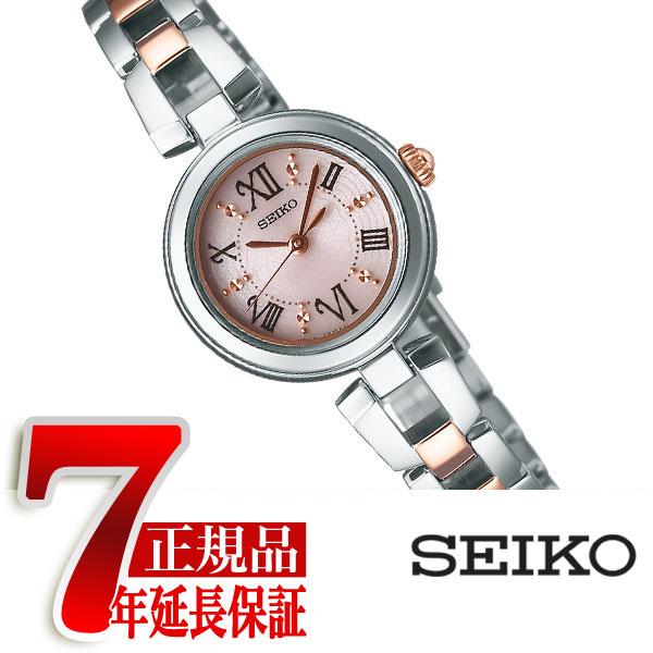 【正規品】セイコー ティセ SEIKO TISSE ソーラー レディース腕時計 SWFA153