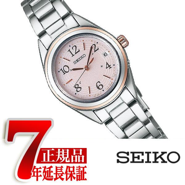 【母の日ギフト】【正規品】セイコー セレクション SEIKO SELECTION 電波 ソーラー 電波時計 レディース 腕時計 ピンク SWFH076