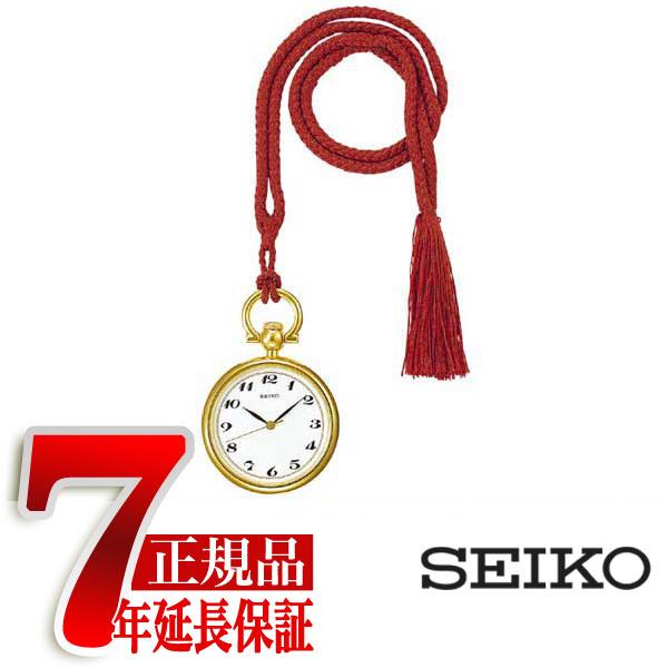 【正規品】セイコー SEIKO ポケットウォッチ ホワイトダイアル ゴールドケース SWPQ002