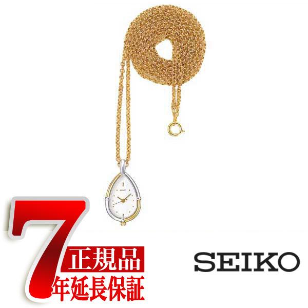 【正規品】セイコー SEIKO ペンダントウォッチ ツートンケース SWPX004