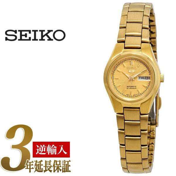 【逆輸入SEIKO5】セイコーファイブ 自動巻き レディース腕時計 SYMC18K1