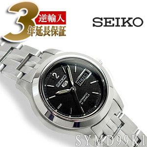 【逆輸入SEIKO5】セイコー5 レディース 自動巻き 腕時計 ブラックダイアル ステンレスベルト SYMD99K1