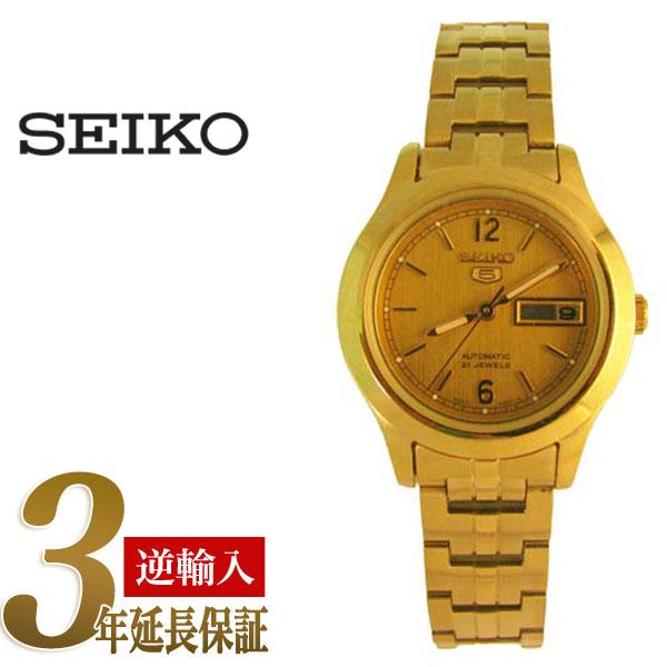 【逆輸入SEIKO5】セイコー 5 自動巻 手巻式 レディース 腕時計 オールゴールド マットダイアル SYME02K1