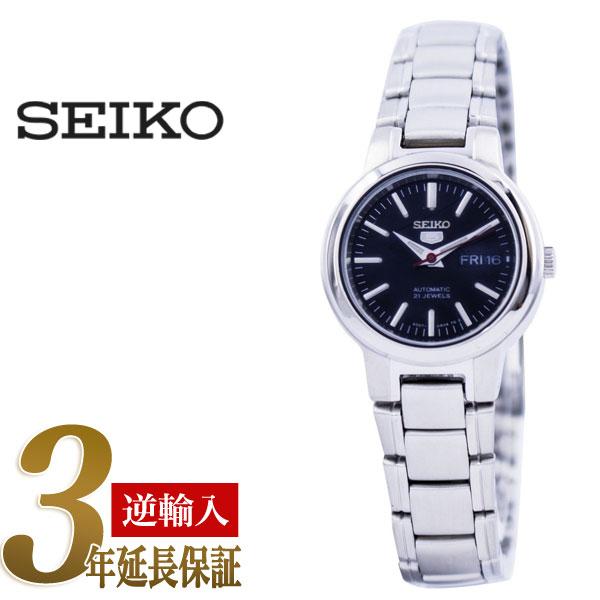 【逆輸入SEIKO5】セイコー 5 自動巻 手巻式 レディース 腕時計 ブラックダイアル メタルベルト SYME43K1