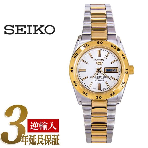 【逆輸入SEIKO 5】セイコー5 レディース自動巻き腕時計 ゴールドコンビネーション ホワイトダイアル SYMG42K1