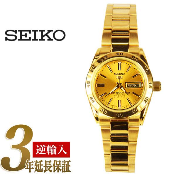 【日本製逆輸入SEIKO5】セイコー5 レディース自動巻き腕時計 オールゴールド ステンレスベルト SYMG44J1