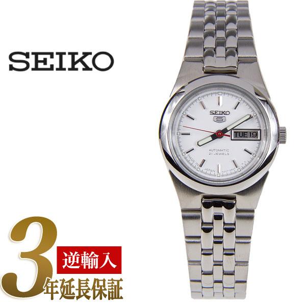 【日本製逆輸入SEIKO5】セイコー5 レディース自動巻き腕時計 ホワイトダイアル ステンレスベルト SYMG49J1