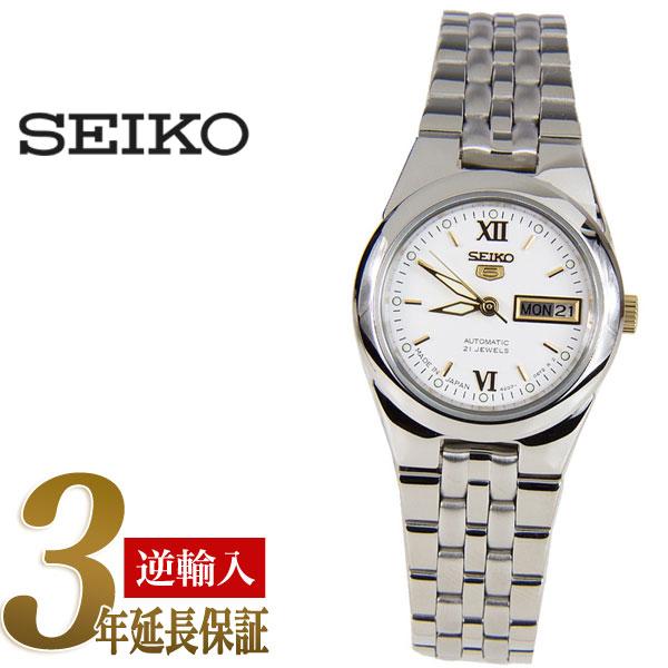 【日本製逆輸入SEIKO5】セイコー5 レディース自動巻き腕時計 ホワイトダイアル ゴールドインデックス ステンレスベルト SYMG73J1