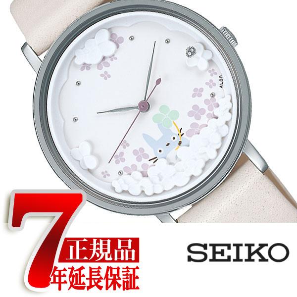 【正規品】セイコー アルバ SEIKO ALBA クオーツ レディース 腕時計 となりのトトロ 映画公開30周年記念限定モデル 限定1000個 ACCK705【あす楽】