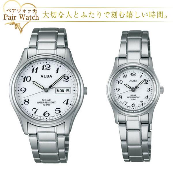 ペアウォッチ セイコー アルバ SEIKO ALBA  腕時計 ソーラー AEFD539 AEGD539 ペアウオッチ