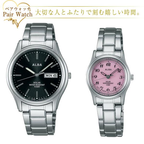 ペアウォッチ 【SEIKO ALBA】 セイコー アルバ 腕時計 ソーラー AEFD540 AEGD540 ペアウオッチ