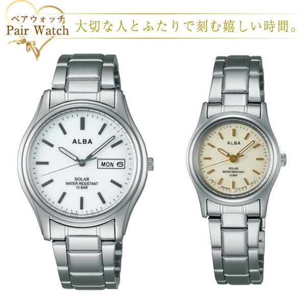 ペアウォッチ 【SEIKO ALBA】 セイコー アルバ 腕時計 ソーラー AEFD541 AEGD542 ペアウオッチ