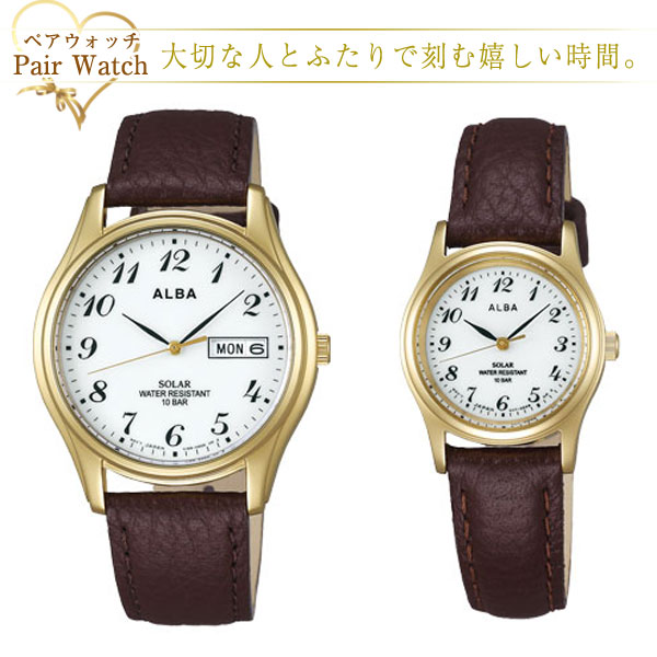 ペアウォッチ セイコー アルバ SEIKO ALBA  腕時計 ソーラー AEFD544 AEGD544 ペアウオッチ