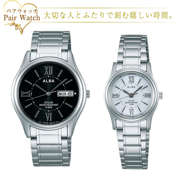 ペアウォッチ 【SEIKO ALBA】 セイコー アルバ ソーラー 腕時計 AEFD553 AEGD553 ペアウオッチ
