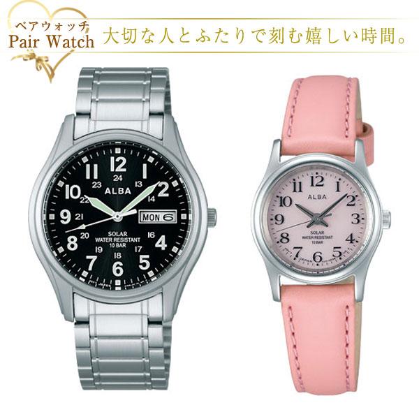 ペアウォッチ 【SEIKO ALBA】 セイコー アルバ ソーラー 腕時計 AEFD560 AEGD560 ペアウオッチ