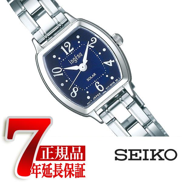 【正規品】セイコー アルバ アンジェーヌ SEIKO ALBA ingenu ソーラー 腕時計 レディース ブルー AHJD108