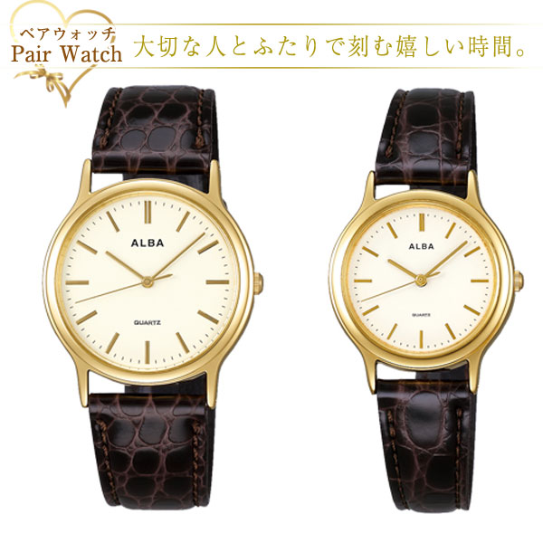 ペアウォッチ セイコー アルバ SEIKO ALBA スタンダード 腕時計 AIGN004 AIHN004 ペアウオッチ