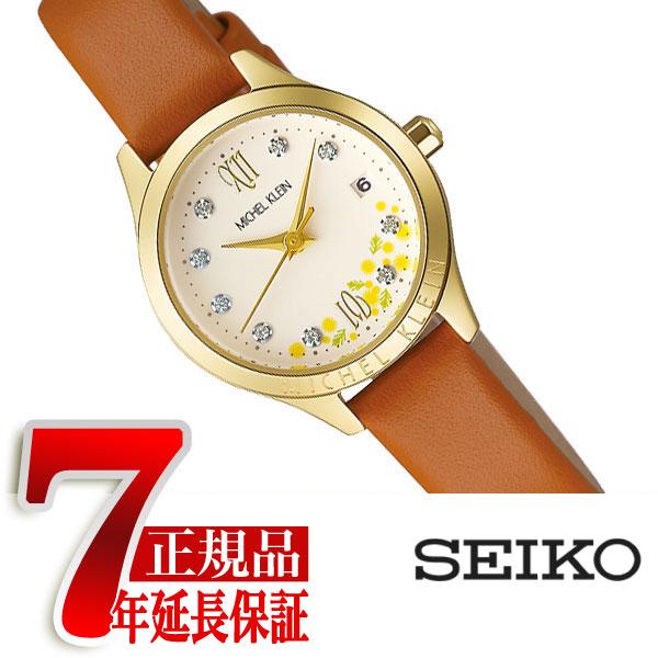 【MICHEL KLEIN】ミッシェルクラン SEIKO セイコー ミモザの日 限定モデル クオーツ 腕時計 レディース セイコー ライセンスモデル ライトピンク ダイアル AJCT703