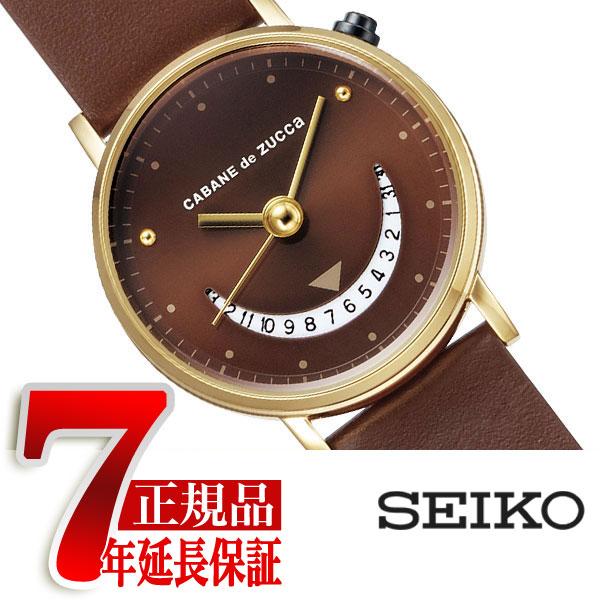 【CABANE de ZUCCA】カバン ド ズッカ SMILE スマイル 腕時計 メンズ ペアウォッチ AJGJ013