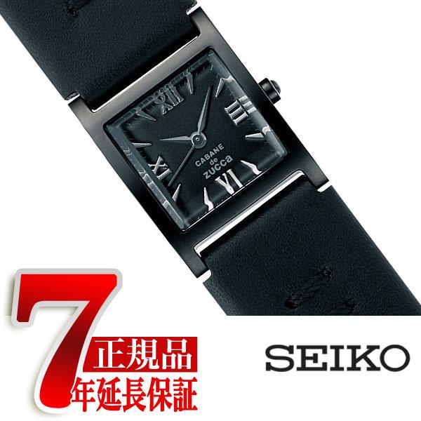 【CABANE de ZUCCA】カバン ド ズッカ CHOCOLAT BAR ショコラバー 腕時計 レディース AJGK078