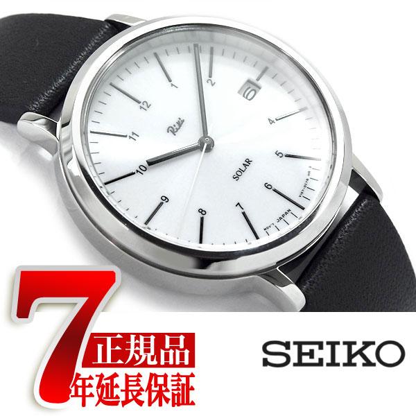【SEIKO ALBA Riki Watanabe】セイコー アルバ リキ ワタナベ モダンソーラー ペアモデル メンズ 腕時計 ホワイト AKPD021