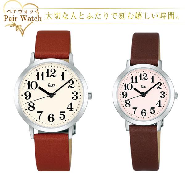 ペアウォッチ セイコー アルバ SEIKO ALBA 腕時計 リキワタナベコレクション AKPK402 AKQK409 ペアウオッチ