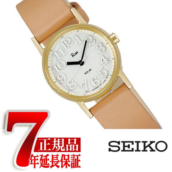 【SEIKO ALBA Riki Watanabe】セイコー アルバ リキ ワタナベ モダン ソーラー ペアモデル レディース 腕時計 ホワイト ダイアル AKQD032