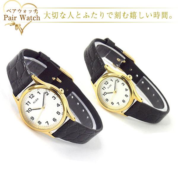 ペアウォッチ セイコー アルバ SEIKO ALBA 腕時計 AQGK420 AQHK420 ペアウオッチ