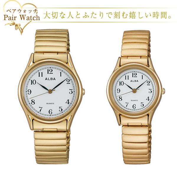 ペアウォッチ セイコー アルバ SEIKO ALBA クオーツ 腕時計 AQGK440 AQHK440 ペアウオッチ