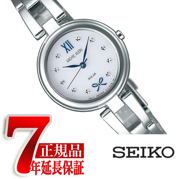【MICHEL KLEIN】ミッシェルクラン ソーラー 腕時計 レディース ホワイト AVCD038