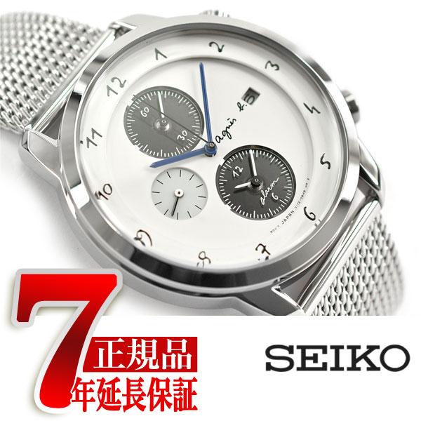 【agnes b.】アニエスベー ソーラー 腕時計 ペアモデル メンズ マルチェロ FBRD944