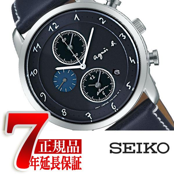 【agnes b.】アニエスベー ソーラー 腕時計 メンズ マルチェロ クロノグラフ レザー FBRD972