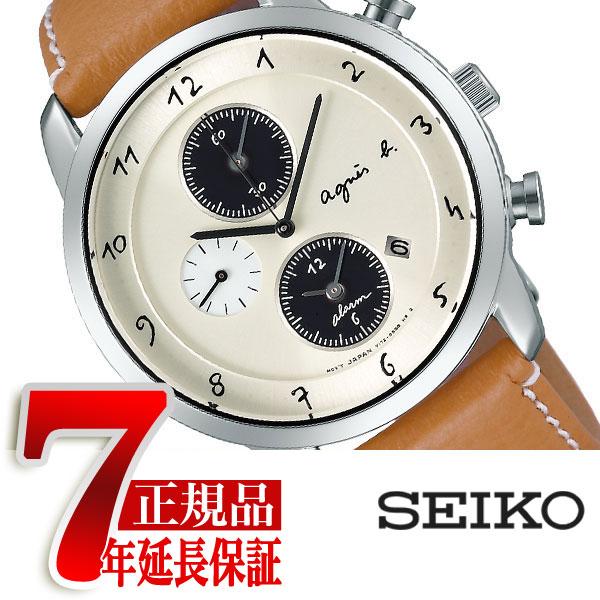 【正規品】アニエスベー agnes b. ソーラー 腕時計 メンズ マルチェロ クロノグラフ レザー FBRD973