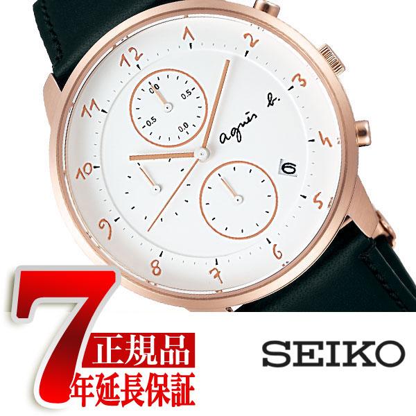 【おまけ付き】【正規品】アニエスベー agnes b. 腕時計 メンズ レディース クロノグラフ マルチェロ Marcello FBRW989