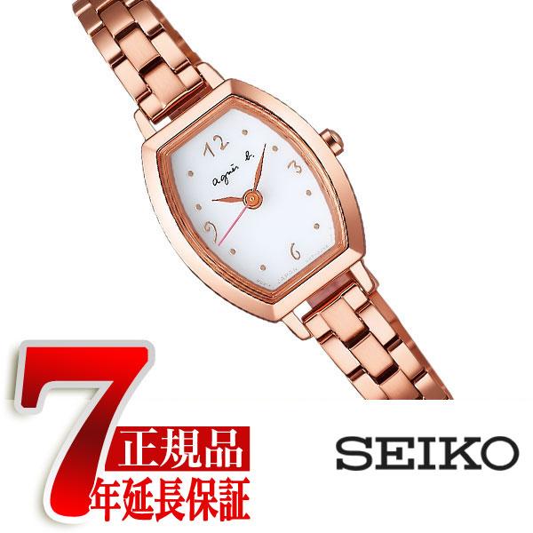 アニエスベー agnes b. マルチェロ Marcello ソーラー レディース 腕時計 ホワイト ダイアル FBSD948