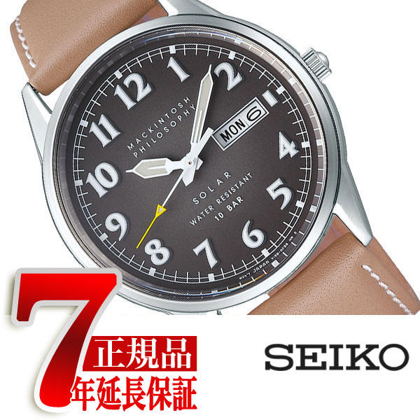 【正規品】マッキントッシュ フィロソフィー MACKINTOSH PHILOSOPHY ソーラー メンズ 腕時計 FBZD987