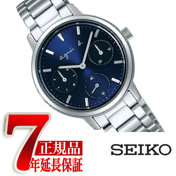 アニエスベー agnes b. サム SAM レディース 腕時計 ペアモデル ブルー ダイアル FCST992