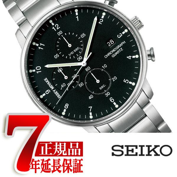 【正規品】イッセイミヤケ ISSEY MIYAKE 腕時計 メンズ C シー 岩崎一郎デザイン クロノグラフ NYAD001