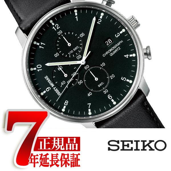 【ISSEY MIYAKE】イッセイミヤケ 腕時計 メンズ C シー 岩崎一郎デザイン クロノグラフ NYAD003