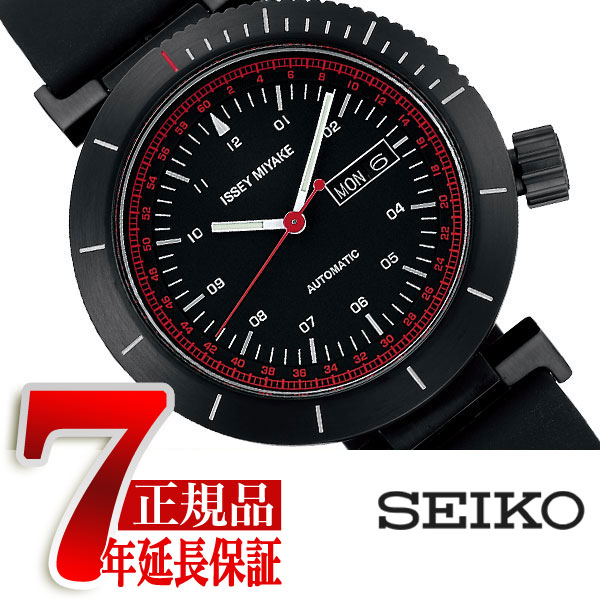 【正規品】イッセイミヤケ ISSEY MIYAKE 自動巻き 腕時計 メンズ W ダブリュ 和田智デザイン NYAE003