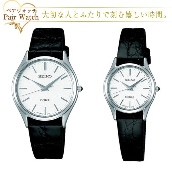 ペアウォッチ 【SEIKO DOLCE&EXCELINE】 セイコー ドルチェ&エクセリーヌ クォーツ 腕時計 SACM171 SWDL209 ペアウオッチ