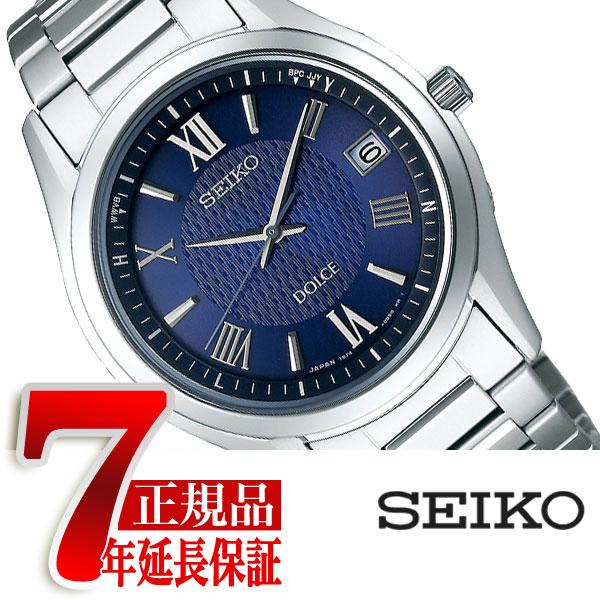 【正規品】ドルチェ&エクセリーヌ DOLCE&EXCELINE SEIKO セイコー ソーラー 電波 チタン ペアモデル メンズ 腕時計 コンフォテックスチタン SADZ197