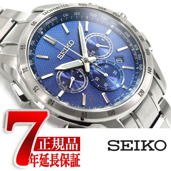 【SEIKO BRIGHTZ】セイコー ブライツ 武藤選手着用モデル ソーラー電波 クロノグラフ メンズ 腕時計 コンフォテックス SAGA191