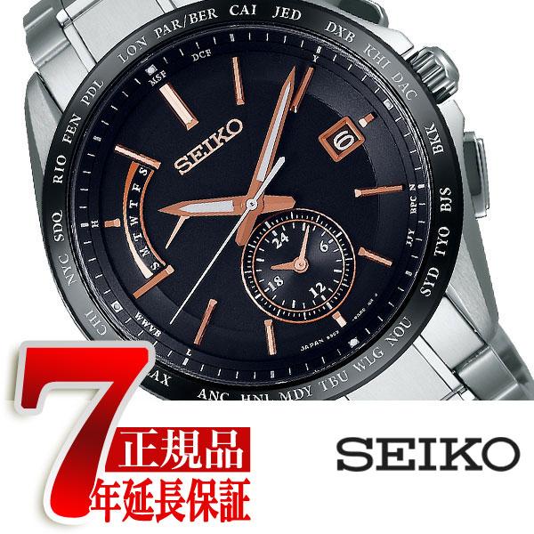 【おまけ付き】【正規品】セイコー ブライツ SEIKO BRIGHTZ 電波 ソーラー 電波時計 腕時計 メンズ フライトエキスパート FLIGHT EXPERT SAGA243
