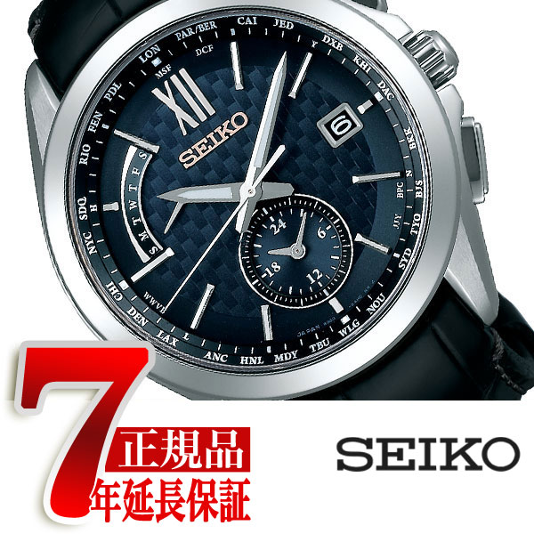 【SEIKO BRIGHTZ】セイコー ブライツ フライトエキスパート デュアルタイム 電波 ソーラー 電波時計 腕時計 メンズ SAGA251