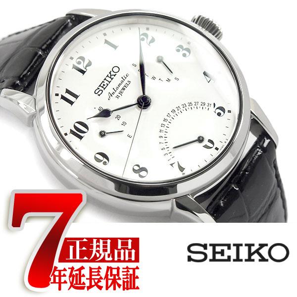 【おまけ付き】【SEIKO PRESAGE】セイコー プレザージュ プレステージライン メンズ 自動巻き腕時計 メカニカル ほうろうダイヤルSARD007